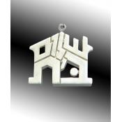 Peaceful Home Charm